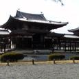 平等院鳳凰堂(世界遺産)
